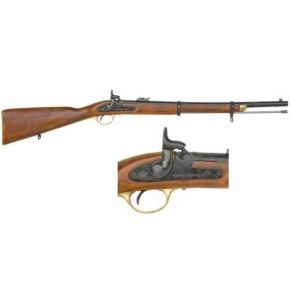 Enfield M1860 Musketoon Rifle Non-Firing Replica