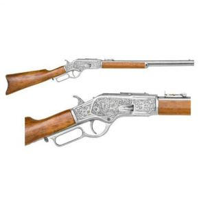 M1873 Silver Engraved Rifle Non-Firing Replica